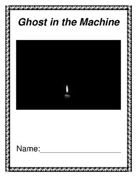 Skeleton Creek: Ghost in the Machine by Patrick Carman Study Guide and Key