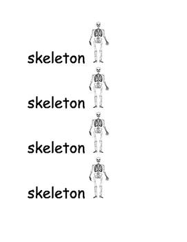 Skeleton Kindergarten Bundle