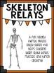 Skeleton Relays