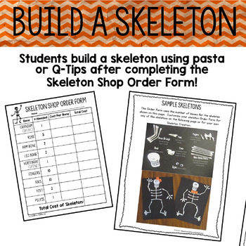Skeleton Shop:  Halloween Math Art Activity