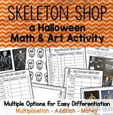 Skeleton Shop:  Halloween Math Art Activity