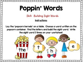 Skill Building Take Me Home Pack - Sight Words
