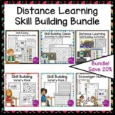 Skill Building and Distance Learning Ideas Bundle