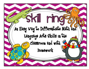 Skill Ring an Easy Way to Differentiate Math and Language Arts Skills
