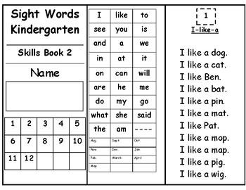 Skills Book 2--Kindergarten Sight Words