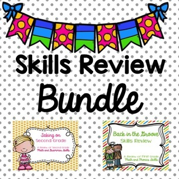 Skills Review Bundle: 2nd Grade