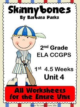 Skinnybones 2nd Grade ELA CCPGS Unit 4 - WORKSHEETS