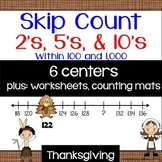 Thanksgiving Skip Counting 2's, 5's & 10's