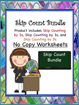Skip Count Bundle (2s, 3s, and 5s)