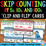 2nd Grade Skip Counting: Skip Count By 5s, 10s, and 100s {2.NBT.2}