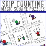 Skip Counting Math Center Game | Skip Counting Games | Ski