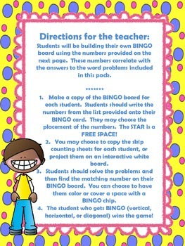 skip counting bingo common by jump into second grade teachers pay teachers. Black Bedroom Furniture Sets. Home Design Ideas