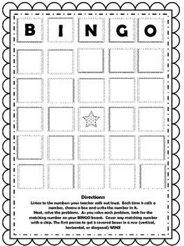 Skip Counting BINGO Common Core Aligned 2nd Grade NBT.2