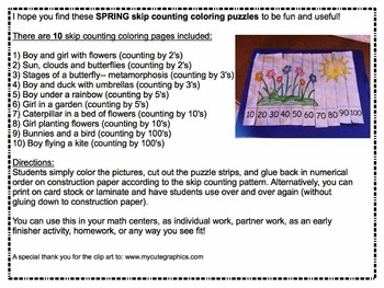 Skip Counting Coloring Puzzles {SPRING}