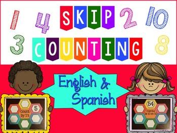 Skip Counting English & Spanish