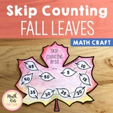 Skip Counting Fall Leaves (math craft)