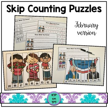 Skip Counting Game for February