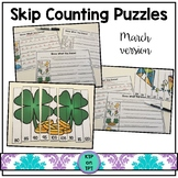 Skip Counting Game for March