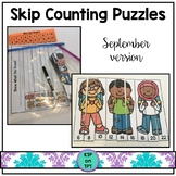 Skip Counting Game for September