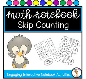 Skip Counting Interactive Notebook Unit