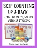 K-2 Skip Counting/Cup Stacking Math Game (EASILY differentiated)