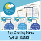 Skip Counting Mazes MINI BUNDLE