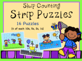 Skip Counting Picture Puzzles 16 Puzzles!!!  10s, 5s, 2s, 1s