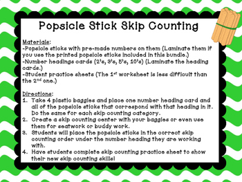 Skip Counting Math Center - Popsicle Stick Fun!!!!