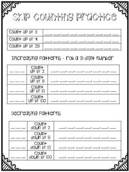 Skip Counting Practice FREEBIE