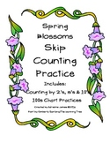 Skip Counting Practice-Spring Theme