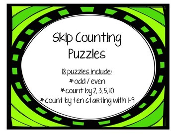 Skip Counting Puzzles - Centers and Skill Practice