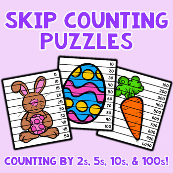 Skip Counting Puzzles - Easter