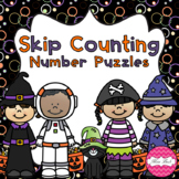 Skip Counting Puzzles- Halloween Theme