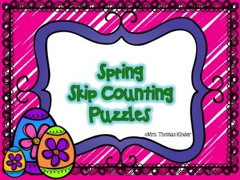 Skip Counting Puzzles {Spring Theme}