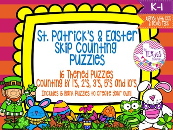 Skip Counting Puzzles: St. Patrick's Day and Easter Theme