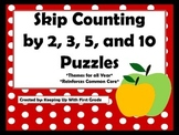 Skip Counting Puzzles by 2s, 3s, 5s, and 10s  Reinforces Common Core
