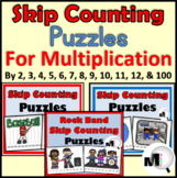 Skip Counting Puzzles for Multiplication by 2 - 12 and 100 Bundle