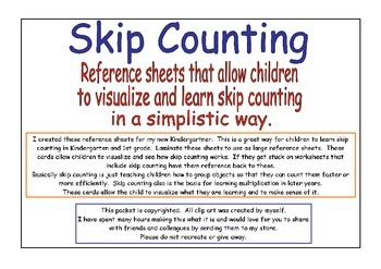 Skip Counting Reference Cards