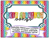 Skip Counting Songs: Posters, Student Pages, Parent Letter