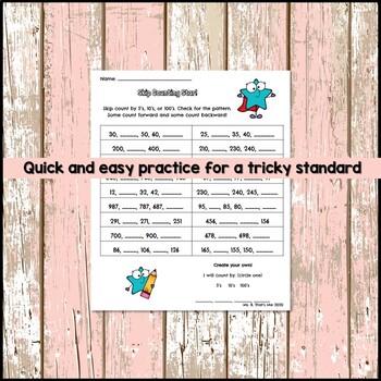Skip Counting Star Worksheet