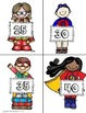 Skip Counting Math Games