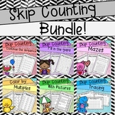 Skip Counting Worksheets Bundle