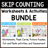 Skip Counting Worksheets - Skip Counting Activities BUNDLE