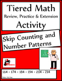Skip Counting and Number Patterns Tiered Math Activity