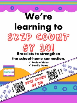 Skip Counting by 10 Homework {Bracelets with QR Codes}
