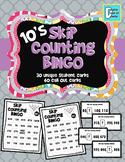 Skip Counting by 10s Bingo