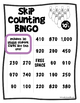 Skip Counting by 10s Bingo