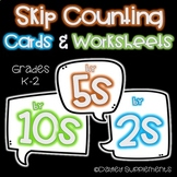 Skip Counting (by 2, 5 & 10) Cards & Worksheets  - Math K-2 - Common Core