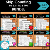 Skip Counting by 2, 5, 10 and 100 Worksheet BUNDLE