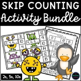Skip Counting by 2, 5 and 10 Activity Bundle
